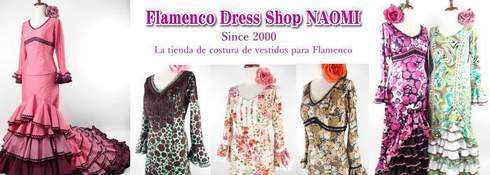 flamenco dress shop naomi